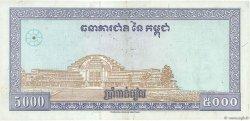 5000 Riels CAMBODGE  1998 P.46b TTB+