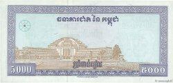 5000 Riels CAMBODGE  1998 P.46b pr.NEUF