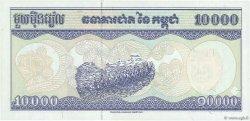 10000 Riels CAMBODGE  1995 P.47a NEUF