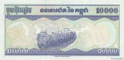 10000 Riels CAMBODGE  1998 P.47b NEUF