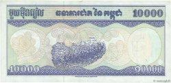 10000 Riels CAMBODGE  1998 P.47b SUP