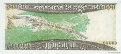 50000 Riels CAMBODGE  1998 P.49b pr.NEUF