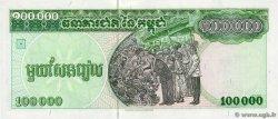 100000 Riels CAMBODGE  1995 P.50a pr.NEUF