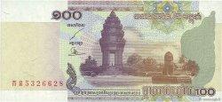 100 Riels CAMBODGE  2001 P.53a SUP