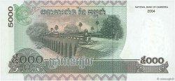 5000 Riels CAMBODGE  2004 P.55c NEUF