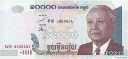 10000 Riels CAMBODGE  2005 P.56b NEUF