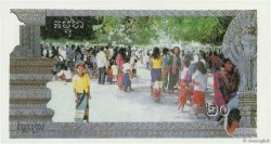 20 Riels CAMBODGE  1993 P.R3 NEUF