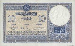 10 Francs MAROC  1941 P.17 pr.SPL