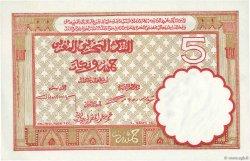 5 Francs MAROC  1922 P.23Aa SPL+