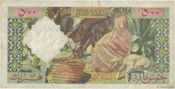 500 Francs type 1958 vautours ALGÉRIE  1958 P.117 TTB