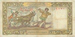 1000 Francs type 1946 Isis modifié ALGÉRIE  1953 P.107b pr.TTB