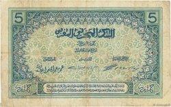 5 Francs MAROC  1921 P.08 TB+