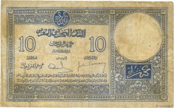 10 Francs 1920 2e type MAROC  1928 P.11b pr.TB