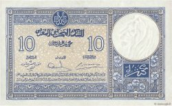10 Francs 1920 modifié 1941 MAROC  1941 P.17b SUP