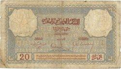 20 Francs 1920 2e type MAROC  1931 P.18a B