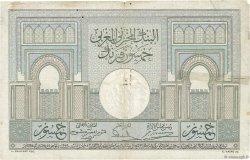 50 Francs MAROC  1941 P.21 TB+