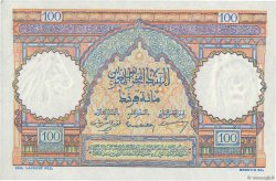 100 Francs type 1948 MAROC  1951 P.45 pr.NEUF