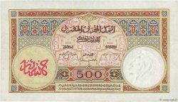500 Francs MAROC  1948 P.15b pr.SUP