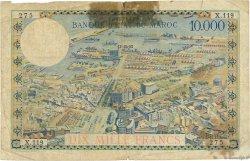 10000 Francs type 1953 MAROC  1953 P.50 AB