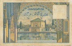 10000 Francs MAROC  1954 P.50 pr.TB