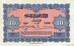 10 Francs type 1943 MAROC  1943 P.25a pr.SUP
