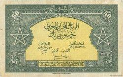 50 Francs type 1944 MAROC  1944 P.26a TTB