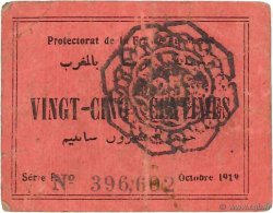 25 Centimes MAROC  1919 P.04a TTB
