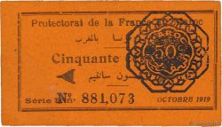 50 Centimes MAROC  1919 P.05c pr.NEUF