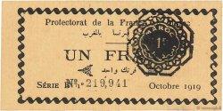 1 Franc MAROC  1919 P.06a NEUF