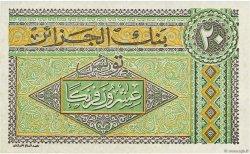 20 Francs type 1946 TUNISIE  1948 P.22 NEUF