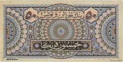 50 Francs type 1949 Khamassi TUNISIE  1949 P.23 TTB