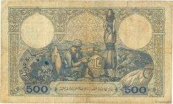 500 Francs type 1926 TUNISIE  1942 P.14 pr.TB