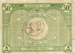 50 Centimes TUNISIE  1920 P.48 TTB