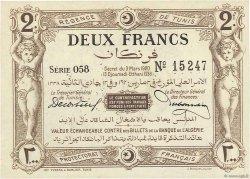 2 Francs TUNISIA  1920 P.50 q.FDC