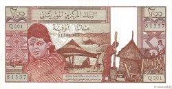 200 Ouguiya MAURITANIE  1973 P.02a SPL