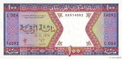 100 Ouguiya MAURITANIE  1974 P.04a NEUF