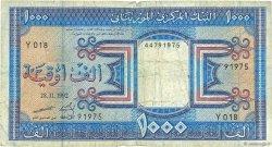 1000 Ouguiya MAURITANIE  1992 P.07e TB