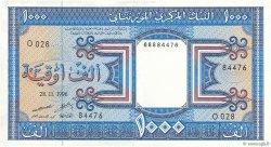 1000 Ouguiya MAURITANIE  1996 P.07h pr.SUP