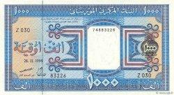 1000 Ouguiya MAURITANIE  1999 P.09a NEUF