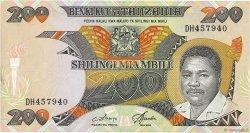 200 Shilingi TANZANIE  1986 P.18a TTB