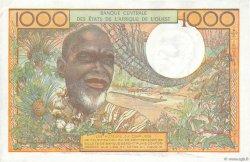 1000 Francs type 1960 NIGER  1977 P.603Hn SUP+