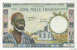 5000 Francs type 1960 NIGER  1977 P.604Hm SUP