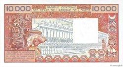 10000 Francs type 1975 NIGER  1986 P.609Hh SPL+