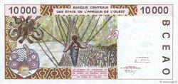 10000 Francs type 1992 NIGER  1995 P.614Hc pr.NEUF