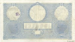 1000 Lei ROUMANIE  1920 P.023a TTB+