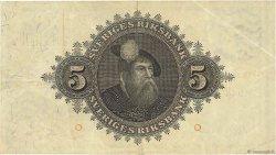 5 Kronor SUÈDE  1944 P.33z TTB