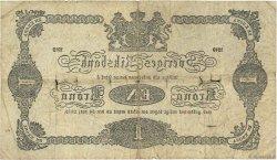 1 Krona SUÈDE  1919 P.32f B