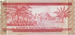 50 Makuta CONGO (RÉPUBLIQUE)  1968 P.011a TTB