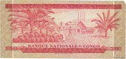 50 Makuta CONGO (RÉPUBLIQUE)  1970 P.011b TB