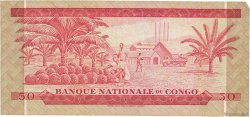 50 Makuta CONGO  1970 P.11b TB
